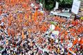 Over 20 lakh turn up at Maratha rally in Pune