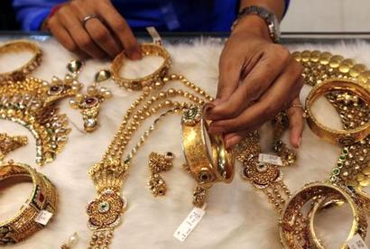 Fifth lot gold bonds to open on Sep 1 for 9 days