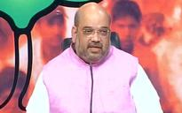 Modi government is a visible government: Amit Shah