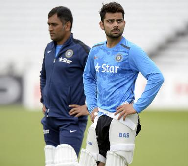 'I want to see how Team India performs with two set of skippers'