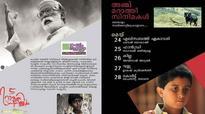 Film buffs sub-title classics in Malayalam