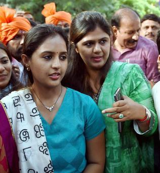 Like Congress, BJP too guilty of dynastic politics?