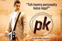 Now, Hindu Mahasabha demands ban on Aamir Khan's PK for humiliations