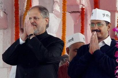 LG Jung forms panel to study files submitted by AAP government