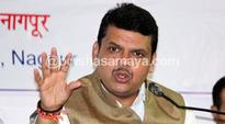 VIP culture embarrassing us : Fadnavis