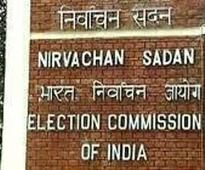 EC orders transfer of officials ahead of Bihar polls