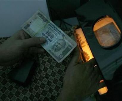 Rupee rebounds 26 paise against dollar; snaps 2-day losses