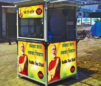 BJP bites into Sena's vada pav, announces NaMo tea stalls