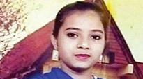 Ishrat case: MHA lodges FIR in connection with missing files