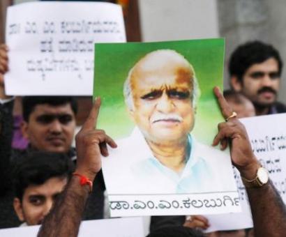 Kalburgi case: Is it linked to Dabholkar, Pansare murders?