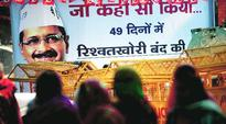 Six more candidates in AAP's fourth list; party yet to declare details