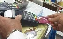 Is India's IT Capital Bengaluru In The Mood For Cashless Transactions?