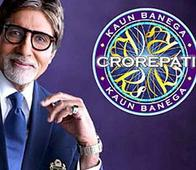 KBC set ready in Surat in Rs. 10 crore, Hrithik Roshan, Anil Kapoor, Kapil Sharma to grace first episode