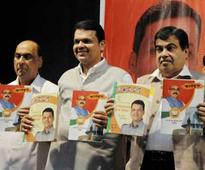 Who will tie up with whom? 5 possible outcomes of the Maharashtra tangle
