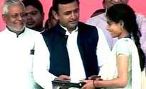 Ensure There is No Injustice With People: UP CM Akhilesh Yadav to Police