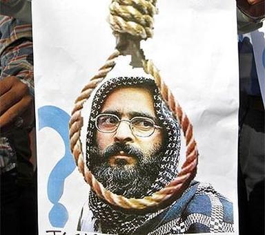 Vigil up in Kashmir for Afzal Guru hanging anniv