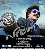 Box Office Collection: 'Lingaa' Dominates, 'Pisaasu' and 'PK' Take Good Openings in Chennai