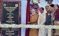 PM Modi slams Opposition for blocking passage of Land Bill in Rajya