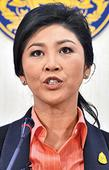 Yingluck dissolves House, calls polls