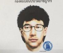 Bangkok Bombing Suspect Arrested, Say Thai Police