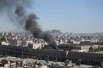 At least 20 killed in Yemen defence ministry attack- military source