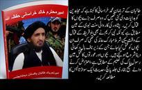 Peshawar killing consistent with Prophet Mohammed's teaching: Pakistan Taliban