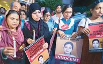No trace of missing files in Ishrat case