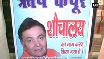 Congress names public toilet after Rishi Kapoor