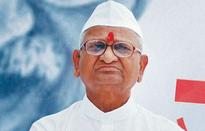 Anna Hazare writes to PM Modi over Lokpal, Lokayuktas