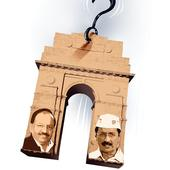 Capital punishment: Delhi faces President's rule
