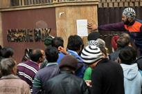 Bank Employees Threaten To Go On Strike To Demand Against Removal Of Restrictions Post Note Ban