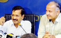 Kejriwal to hold 'Jan Sabha' to mark 100 days of AAP govt