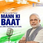PM Modi to address 14th edition of 'Mann Ki Baat' tomorrow