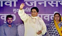 Only BSP can do justice to all: Mayawati