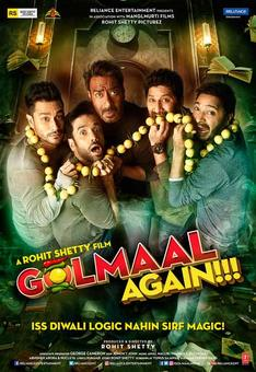 Rohit Shetty and the cast of Golmaal Again paid a visit to Gaiety Galaxy