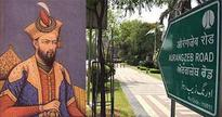 Political parties exert pressure on NDMC to withdraw renaming decision for Aurangzeb Road