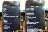 Samsung Galaxy S4 Images Leaked Online