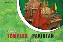 Hindu temples documented in a Pakistani book