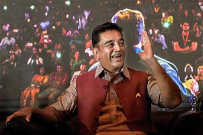 Kamal Haasan to announce his party's name on February 21