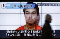 Japan to work with Jordan for hostage release