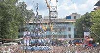 Supreme Court directive on dahi handi violated