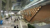 Airports Authority of India wins India Pride Award for infrastructure development