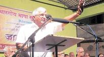 Chief removed for party plan, Goa RSS rebels