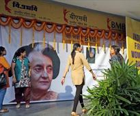 Bharatiya Mahila Bank opens across the country