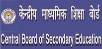CBSE Class XII results today