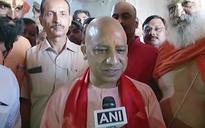 Yogi Adityanath visits Ram Janmabhoomi site in Ayodhya on Diwali